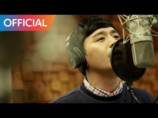 손준호 Son Jun Ho Fly High Feat 김종서 Kim Jong Seo 이세준 Lee Se Jun 홍경민 Hong Kyung Min MV