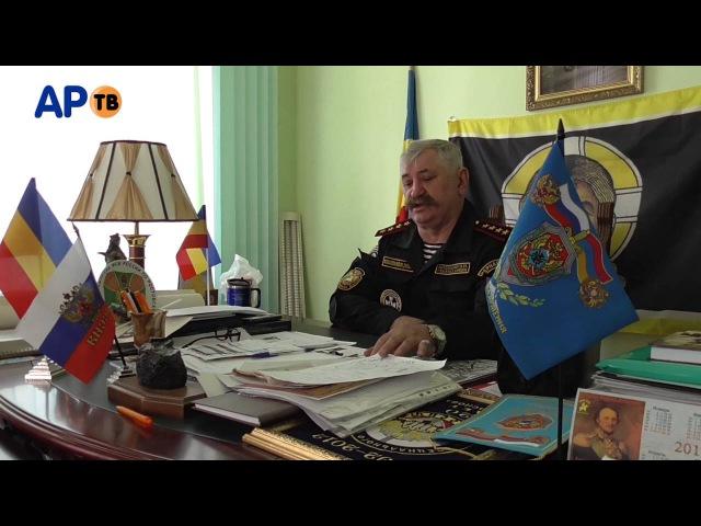 Атаман Козицын о Филипповой и о законах ЛДНР
