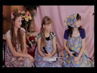 фотографию сценки три сестрицы дипломатической академии
