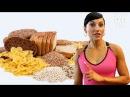 Как правильно питаться. Все об углеводах. «Основы правильного питания» с Зинаидой Руденко