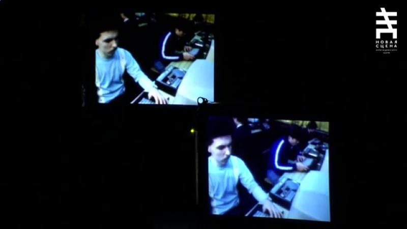 Лаборатория Новых Медиа - Презентация инсталляции Темные века (Жюдит Деполь, Лоран Голон)