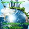 """Туристический Центр """"Узор-Тур"""""""