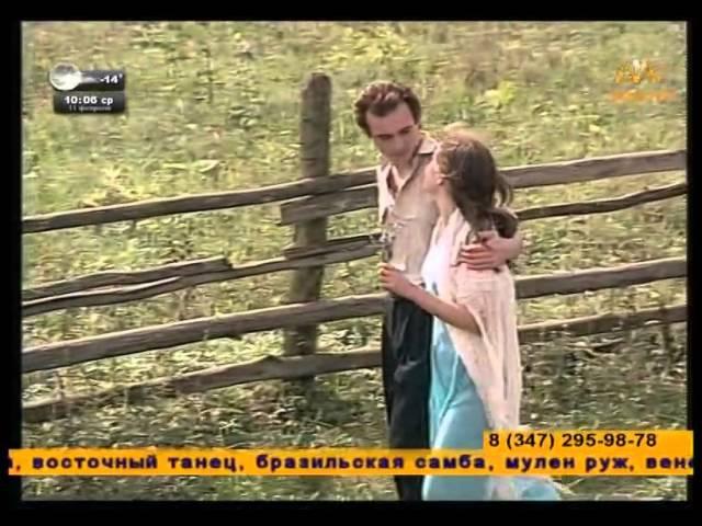 Рауф Сальтяшев - Зәңғәр күлмәк