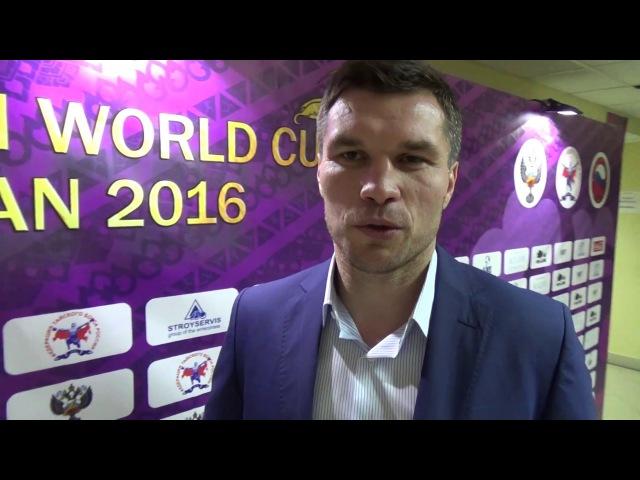 Комментарий Григория Дрозда на кубке мира по тайскому боксу 2016 rjvvtynfhbq uhbujhbz lhjplf yf re rt vbhf gj nfqcrjve jrce 201