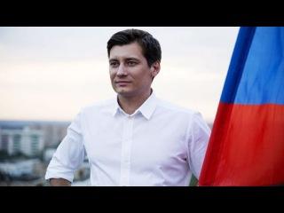 Кто он таков: Дмитрий Гудков  - Культ личности Радио Свобода