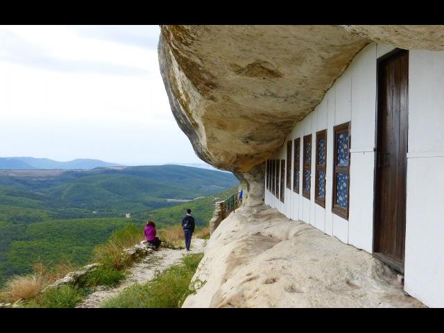 Крым Мангуп Кале Мангупский Свято Благовещенский пещерный мужской монастырь 11 октября 2015 г