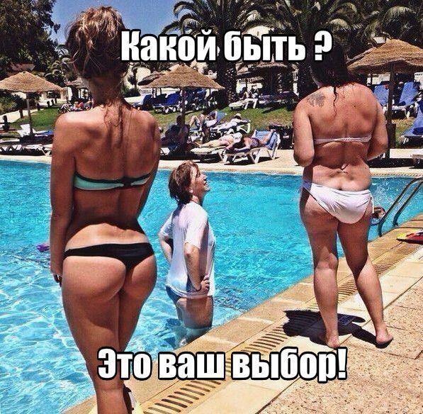 Фото девушек в нижнем белье 14 лет без лица shareware
