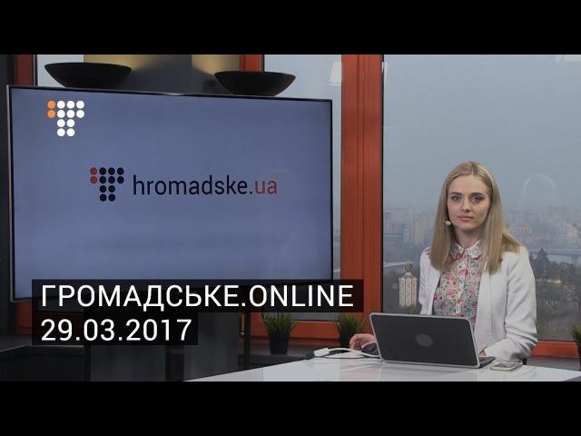 Чи сплатить Україна борг Януковича Росії проблеми е декларування обстріл консульства Польщі 29 03 2017