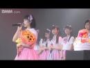 NMB48 Stage KKS Souzou no Shijin от 29 ноября 2014. День рождения Джо Эрико. Часть 2.