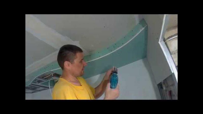 Как сделать потолок на кухне волной Секреты монтажа