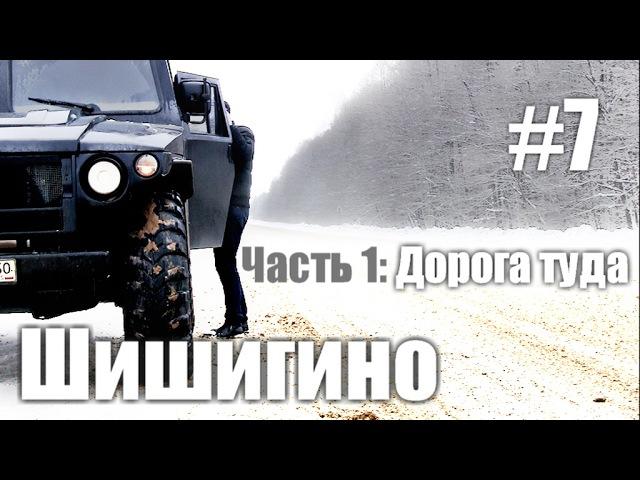 ГАЗ Тигр, ГАЗ 66 тест драйв 2017 внедорожник 4х4 (Кострома, Мантурово, Кологрив)