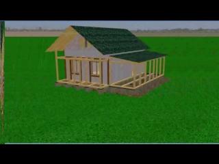 Моделирование дома