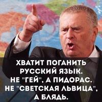 Евгений Безродный