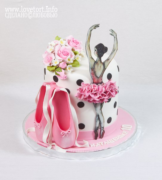 """Торт с пуантами на 10-летие """"Балерина"""" cake"""