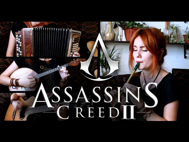 Ezio's Family - Assassin's Creed II (Gingertail Cover)