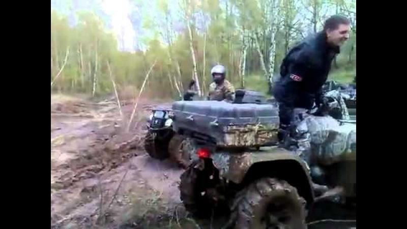 Mud in CZ Arctic CatCF Moto X6