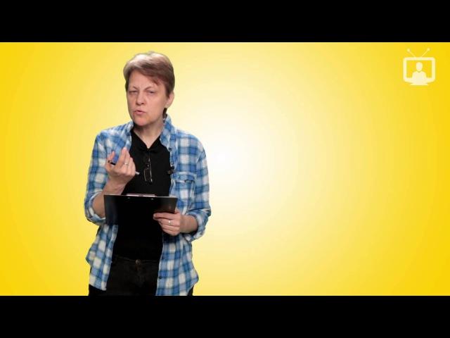 Что такое драматическая ситуация Сценарий Урок VideoForMe видео уроки