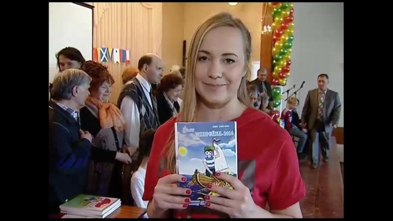 Литературная Сибирь Презентация Енисейки 2016 1 март 2016 годв