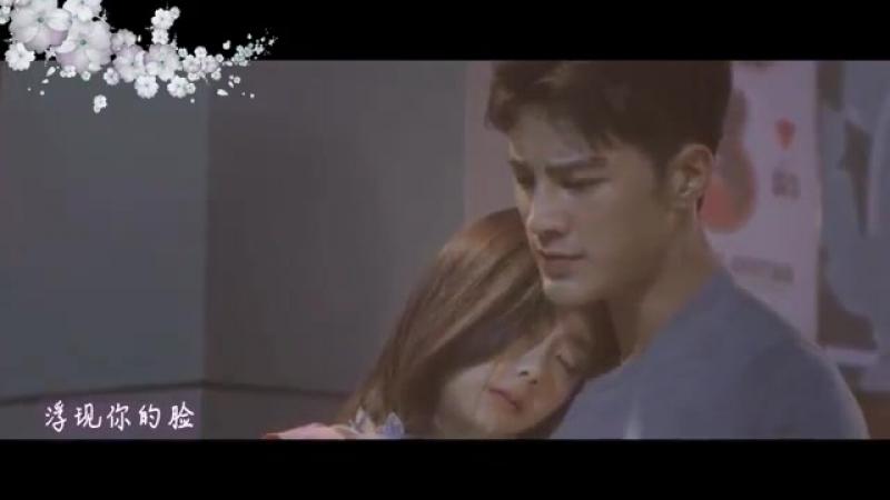 влюбленная лиса OST Цзян Чао Время лета