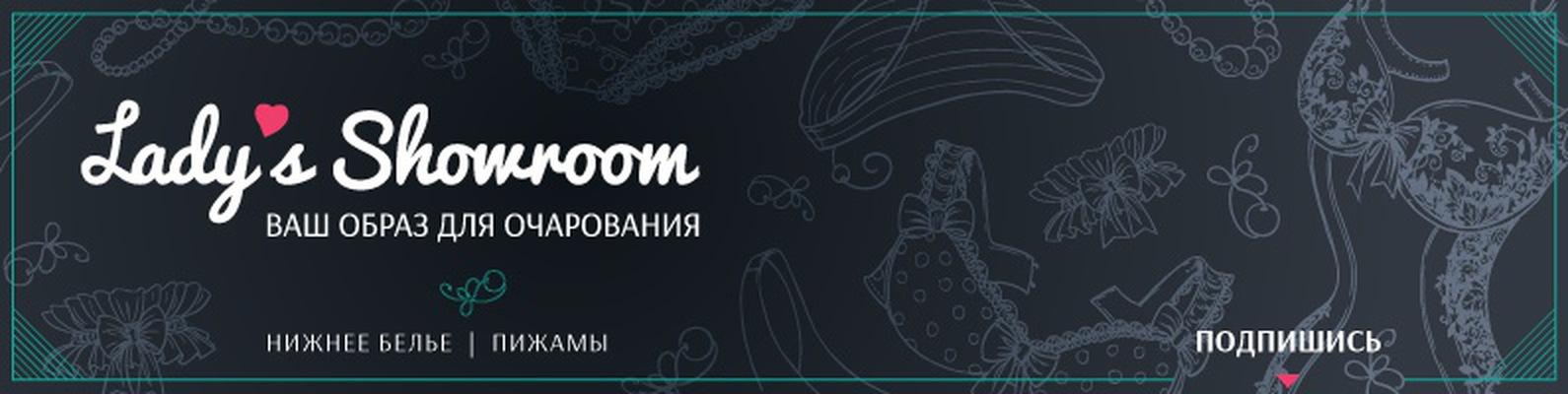 3ac6a85cfa83 Lady s Showroom - красивое нижнее белье   ВКонтакте