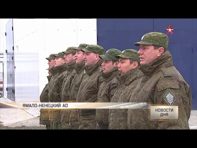 Новая погранзастава РФ появилась в Арктике эксклюзивный репортаж