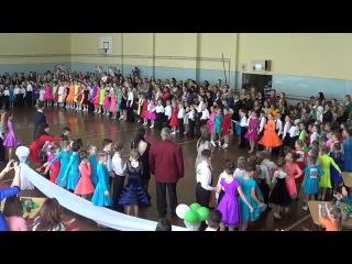 Кубок міського голови_2017