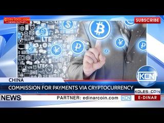 #KCN: #China charge for #payments via #cryptocurrency E-Dinar Worldwide CoinIdol ChronoBank #BTC #Bitcoin BTCC Huobi OKCoin  Info: #Coinidol Youtube: