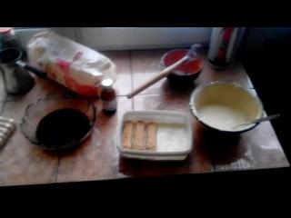 карательная кулинария