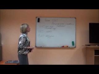 Центральная Нервная Система, Лекция врача нутрициолога Марины Степановой