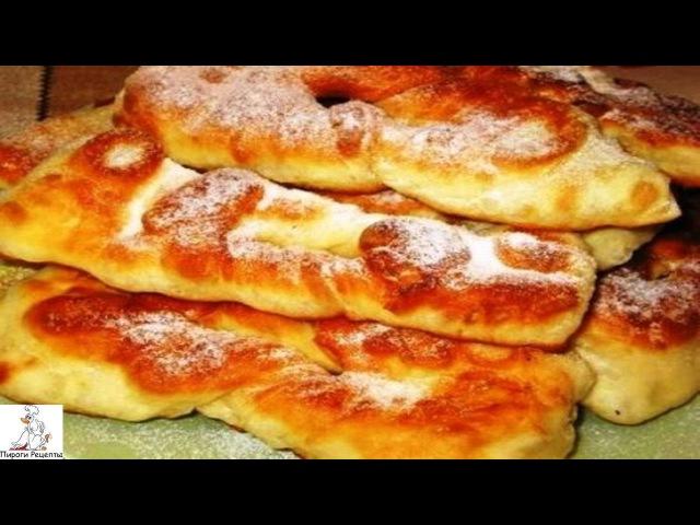 Вкусное домашнее печенье.Таратушки на кефире