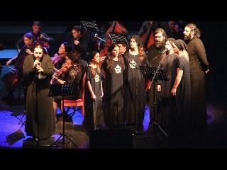 Отец Серафим Бит-Хариби (с оркестром) - Трисвятое ()