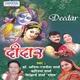 Anil, Rajneesh Sharma - Bachke Rehna Kanha