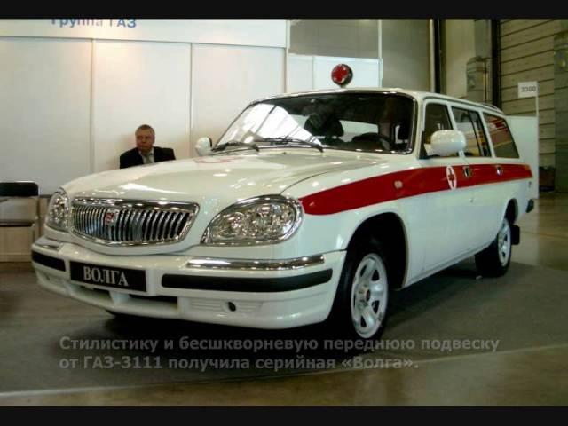 ГАЗ закрытые проекты постсоветской эпохи