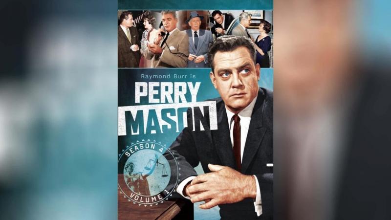 Перри Мэйсон (1957