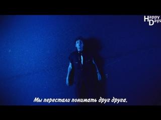 Kygo, Selena Gomez  It Ain't Me (рус.саб)