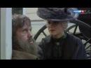 Сонька Продолжение легенды (8 серия из 14) 2010 HDTV (1080i).