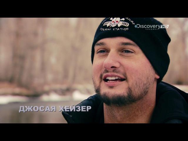 Сибирская рулетка 1 Сезон 1 Серия 1080p