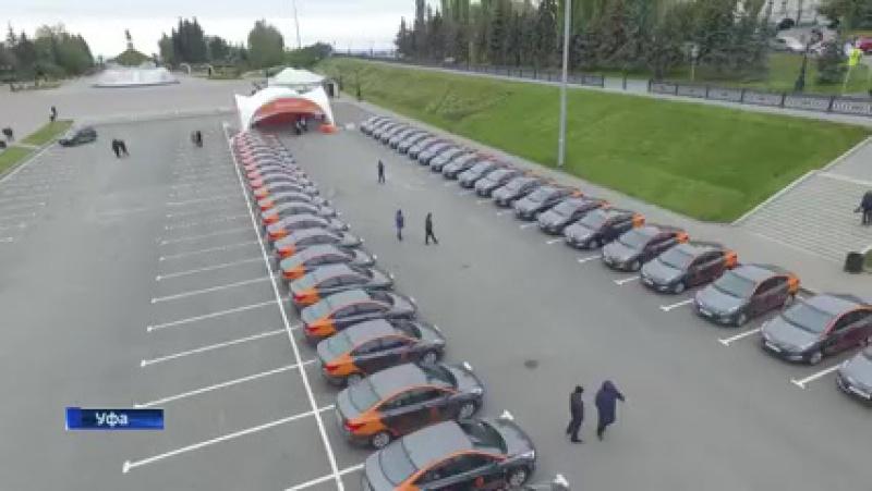 Уфа. Новый проект автомобили в прокат