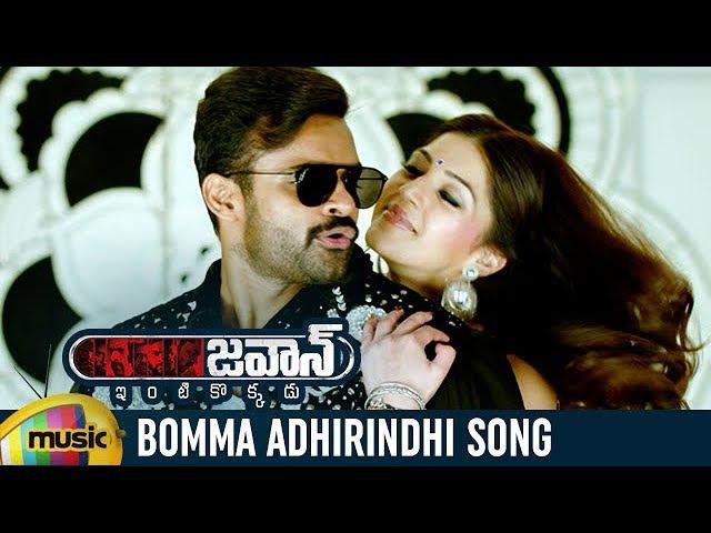 Jawaan Telugu Movie Songs Bomma Adhirindhi Song Trailer Sai Dharam Tej Mehreen Thaman S