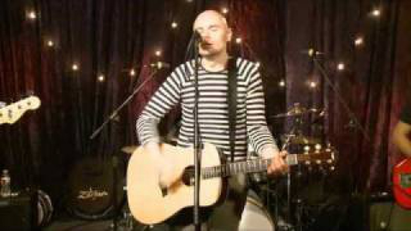Smashing Pumpkins That's the Way My Love is acoustic on Radio 94 7 KKDO