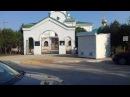 Храм Филиппа Московского Казачья бухта Севастополь