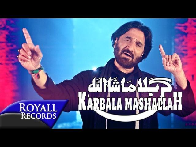 Nadeem Sarwar Karbala Mashallah 2017 1439