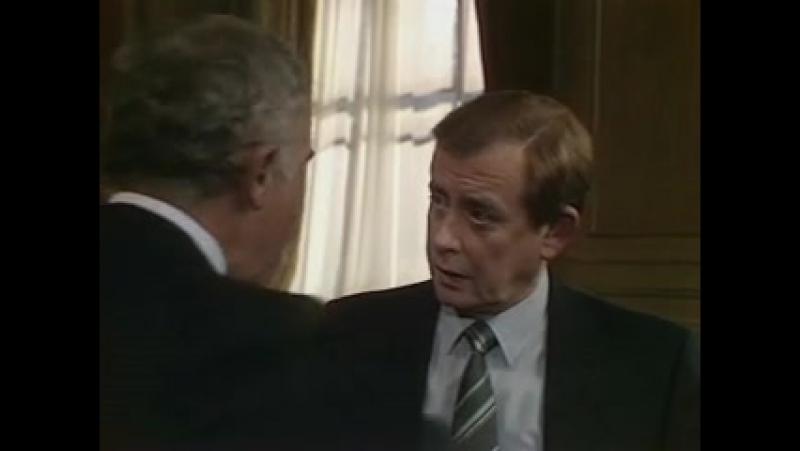 Да господин премьер министр Сезон 2 2 Государственные тайны