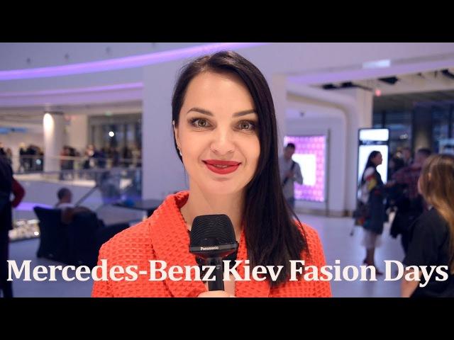 Mercedes Benz Kiev Fashion Days Presents 2017 2018 MBKFD