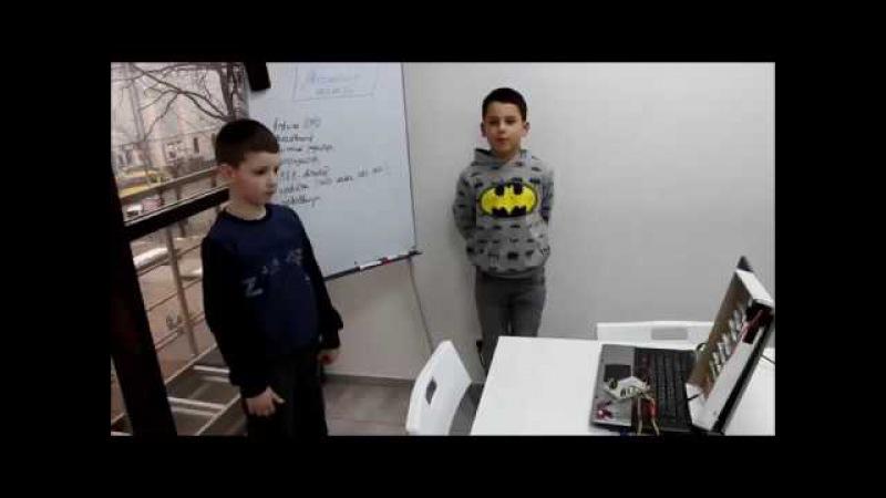 Команда Світанок, проект Автоматичні жалюзі (Чернівці)