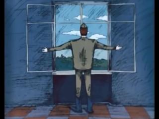 Ветер (Мультфильм для взрослых +18) Арменфильм, 1988