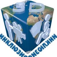 """Логотип Инклюзивная мультимедиа-студия """"3D-инклюзия"""""""