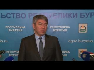 """Алексей Цыденов: """"Психолог будет в каждой школе"""""""