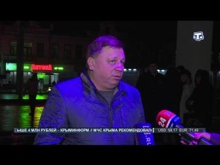 В Симферополе почтили память погибших в катастрофе  Ан-148 с в Подмосковье