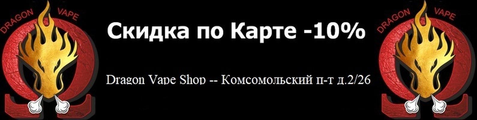 Купить электронные сигареты тверь армянские сигареты купить оптом в москве дешево мелким